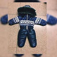 Комбинезон детский зимний с мехом 23674