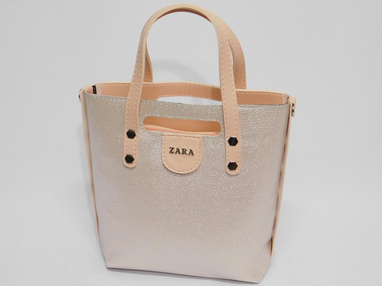 Стильная пудровая серебристая сумочка молодежная двухцветная