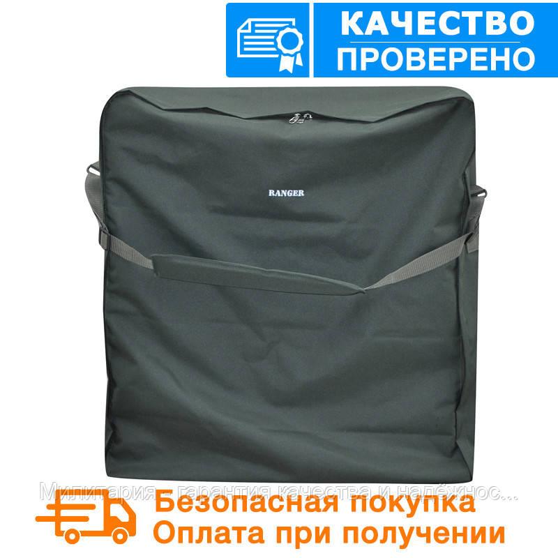 Чохол для розкладачки, карпової ліжка або крісла Ranger (RA 8826)