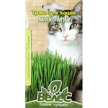 "Семена травы для кошек ""Мяу-Мяу"" (10 г) от ТМ ""Велес"", фото 2"
