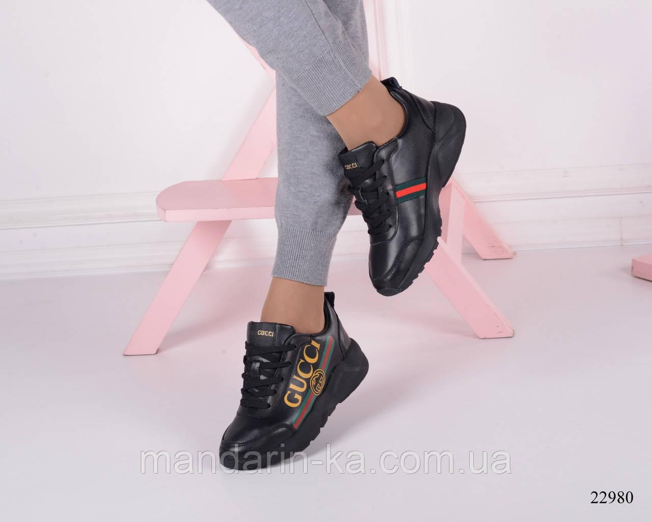 Женские кроссовки Gucci Гуччи  (реплика)