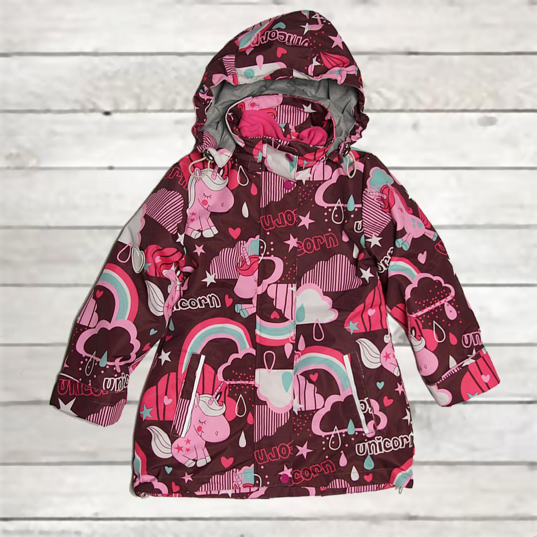 Термо куртка демисезонная для девочки от 4-х до 7 лет марсала двойная