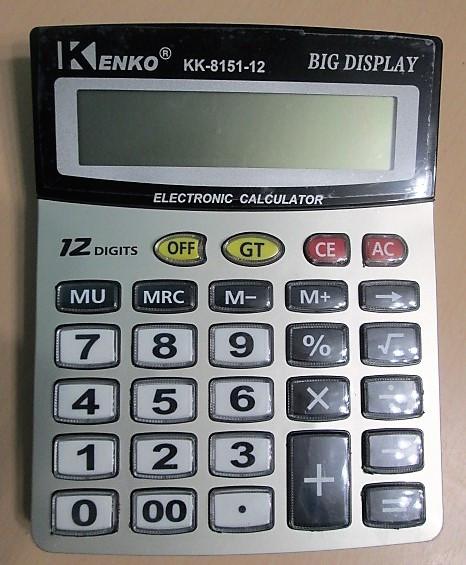 Калькулятор большой бухгалтерский Кенко КК-8151-12