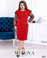 Красное платье-футляр с рукавами из сетки большого размера