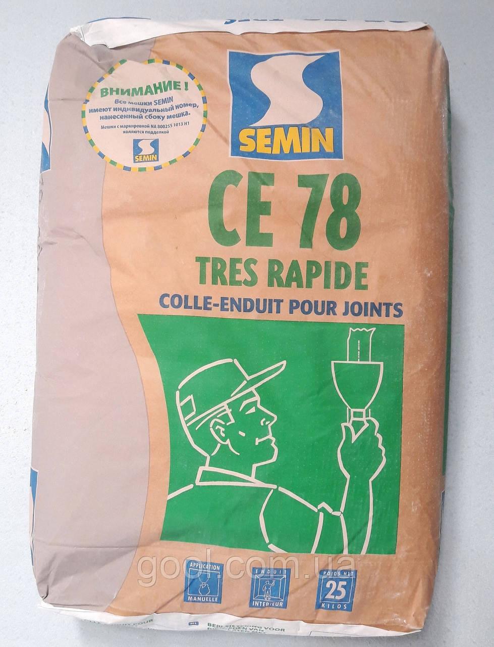 Шпаклевка Семин ЦЕ 78 финишная гипсовая для заделки швов гипсокартона 25 кг.