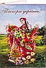 Эксклюзивная женская обложка для паспорта из кожезаменителя PASSPORTY (ПАСПОРТУ) KRIV101