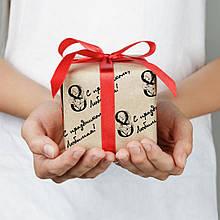 Упаковка для подарков