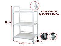 Тележка косметологическая полки ДСП мод. 003 д