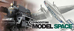 Колекційні моделі в масштабі