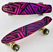 Скейт F 5490 Best Board, доска=55см, колёса PU, СВЕТЯТСЯ, d=6см