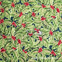 49017 Новогодняя ягодка. Ткани для изделий ручной работы. Для Рождественских и новогодних поделок.