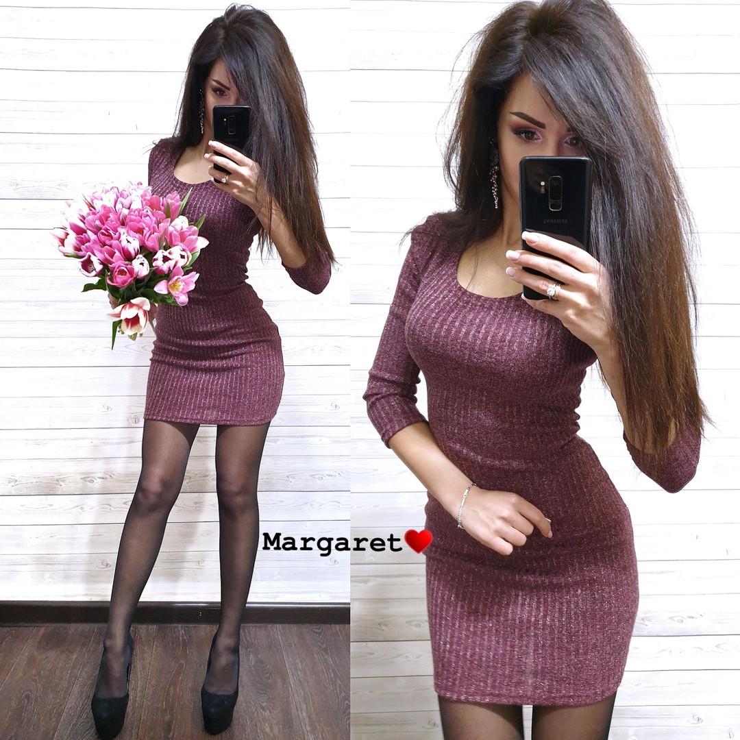 Платье, стрейч трикотаж с люрексовой нитью. Размер:42-44. Цвета разные. (6088)