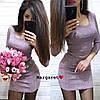 Сукня, стрейч трикотаж з люрексовою ниткою. Розмір:42-44. Кольори різні. (6088), фото 2