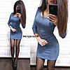 Сукня, стрейч трикотаж з люрексовою ниткою. Розмір:42-44. Кольори різні. (6088), фото 4