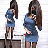 Платье, стрейч трикотаж с люрексовой нитью. Размер:42-44. Цвета разные. (6088), фото 5