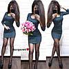 Платье, стрейч трикотаж с люрексовой нитью. Размер:42-44. Цвета разные. (6088), фото 6
