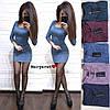 Сукня, стрейч трикотаж з люрексовою ниткою. Розмір:42-44. Кольори різні. (6088), фото 8
