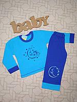 Детская пижама Кулир Размер 28(56) Дитяча піжама Кулір Розмір 28 (56 ... 5a95fa80266f6