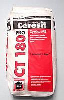 Клей Ceresit CT 180 PRO для приклеивания пенопласта и минеральной базальтовой ваты по 27 кг. мешок