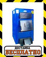 Котел твердотопливный Идмар УКС (Idmar UKS) 17 кВт
