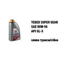 SAE 80W-90 API GL-5 TEDEX Super Gear олива трансмісійна (1 л)
