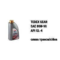 SAE 80W-90 API GL-4 TEDEX Gear олива трансмісійна (1 л)