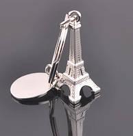 Брелок для ключей «Эйфелева башня»