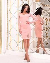 59a5c2eb6fe Shopstyleodessa - оптовый интернет магазин одежды. Купить одежду ...