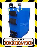 Котел длительного горения Идмар ЖК-1(Idmar GK-1) 10 кВт, фото 1