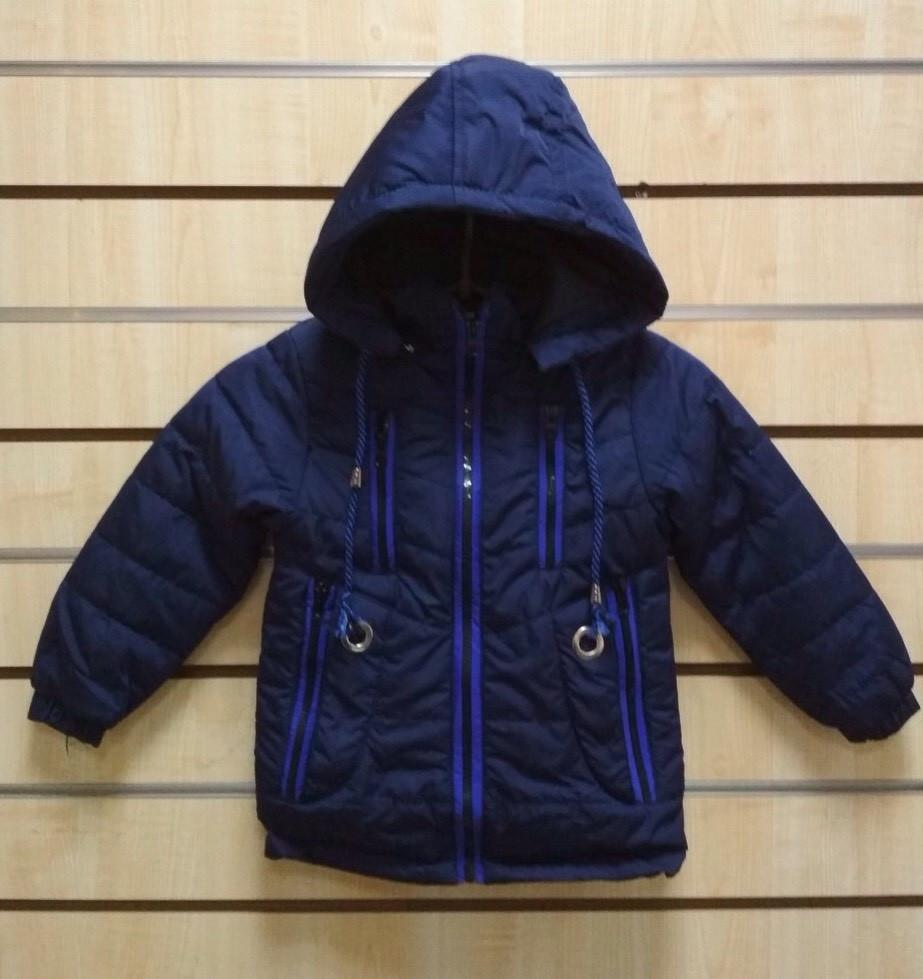 5d574d2b10a Демская куртка весна осень оптом  продажа