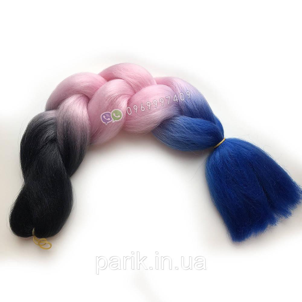 🖤💙 Канекалон трёхцветный для брейд и причёсок 🖤💙