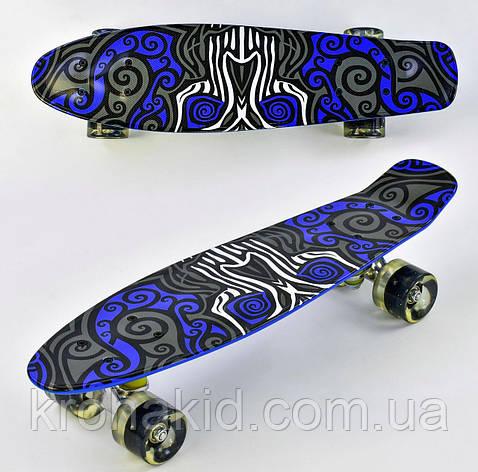 Скейт F 6510 Best Board, доска=55см, колёса PU, СВЕТЯТСЯ, d=6см  , фото 2
