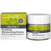 Крем для лица  увлажняющий успокаивающий Derma E  56 грамм