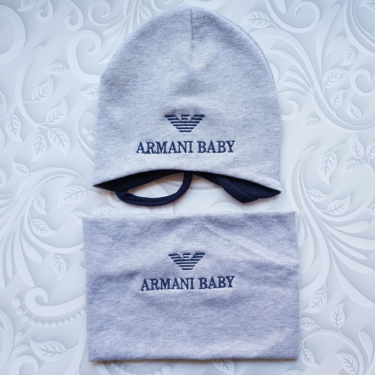 Шапка и снуд, комплект Armani, расцветки
