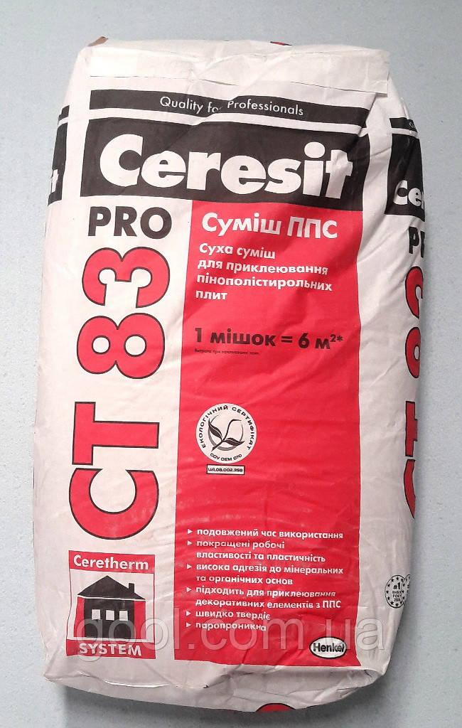 Клей Церезит СТ 83 Про для пенопласта и эппс 27 кг. мешок