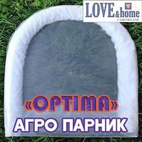"""Парник """"Оптима"""" 4 м. 30г/м² (мини теплица)"""