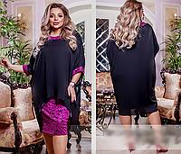 Платье гипюровое с накидкой, с 50-64 размер, фото 1