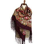 Желанная 1744-7, павлопосадский платок (шаль) из уплотненной шерсти с шелковой вязанной бахромой, фото 3