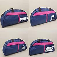 Спортивная сумка Адидас Adidas, Найк Nike. В расцветках.  , фото 1