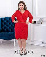 Красное платье с запахом большого размера