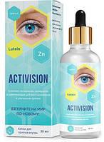 Activision (Активижн) - комплекс для восстановления зрения