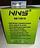 Радиоприемник Solar Charge NNS NS-1361S + фонарь LED (MP3, USB, FM, AM, AUX), фото 5