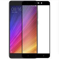 Захисне скло GSP Silk Screen Xiaomi Redmi Note 5 Pro Full Glue Black