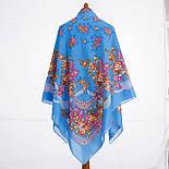 Вера 516-13, павлопосадский платок (шаль) хлопковый (саржа) с подрубкой, фото 3