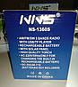 Радиоприёмник NNS NS-1360S FM Радио с солнечной батареей, фото 8