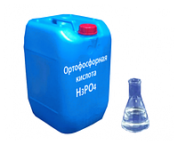Ортофосфорная кислота 85 % Китай