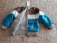 """Демисезонная теплая модная куртка для мальчика """"Гонка"""", фото 1"""
