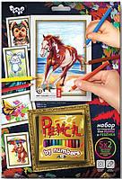 """Детский набор для творчества """"Картины карандашами по номерам"""" Danko Toys"""