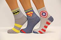 Стрейчевые подростковые носки, фото 1