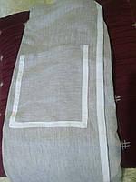 Килт для сауны льняной мужской размер 48-60